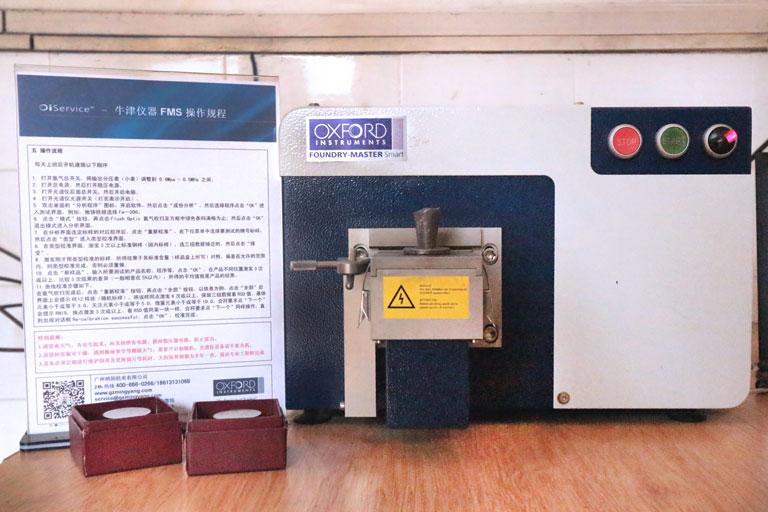 Optical Measurement Projector